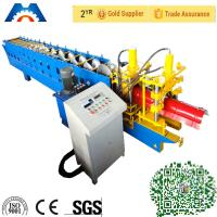 Buy cheap Galvanized New Type Ridge Cap Light Gauge Steel Roll Forming Machine with CE ISO from wholesalers