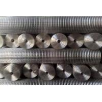 Buy cheap Hot dipped 2x2 galvanized welded wire mesh panel and roll from wholesalers