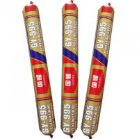 Buy cheap Weather-proof Silicone Sealant for Doors & Windows product