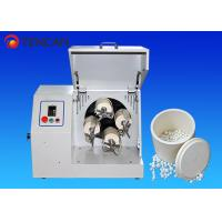 Buy cheap 1000ml Volume 220V 0.75KW Horizontal Planetary Ball Mill Laboratory Bench-top from wholesalers