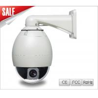 Buy cheap 2 Mega Pixels HD-SDI cctv camera from wholesalers