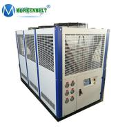 Buy cheap Brewing Cooling Solution Air Cooled Scroll Water Chiller Hot Sale 30HP Ethylene Glycol Chiller from wholesalers