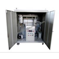 Buy cheap Most efficiency insulating oil purification unit, transformer oil maintenance equipment from wholesalers