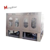 Quality Auto SUS304 Cooking Oil Filling Machine For Sun Flower , Oliver , Pean Nut Oil for sale