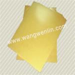 Buy cheap Golden/silver  inkjet printable pvc sheet from wholesalers