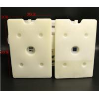 Buy cheap Hard Plastic Shell Phase Change Material Products Gel Ice Pack Bottle Cooler product