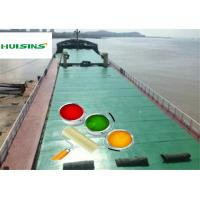 Buy cheap Durable Boat Deck Paint Decks Topsides and Superstructure Epoxy Coatings Half Glazed Spray from wholesalers