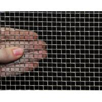 Buy cheap Monel K500 Mesh Screen Oil Gas Industry from wholesalers
