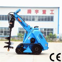 Buy cheap CE certified TAIAN MS series replaced bobcat mini crawler loader for sale,mini from wholesalers