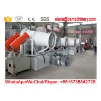 Buy cheap Dust Prevention Electric Water Mist Cannon Blower For Mining And Quarrying from wholesalers