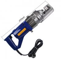 Buy cheap RC-16 Electric hydraulic rebar cutter, cutting range 4mm - 16mm from wholesalers