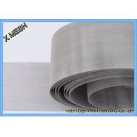 Buy cheap Twill Stainless Steel Woven Wire Mesh Panels , Woven Wire Mesh Screen 40mesh from wholesalers