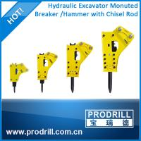 Buy cheap Box Bracket Type Hydraulic Excavator Breaker Hammer for 1-40ton excavator from wholesalers