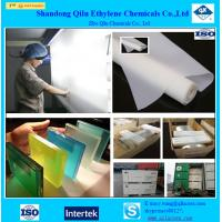Buy cheap color pvb film for architectural safety laminated glass with factory with ISO from wholesalers