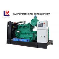 Buy cheap Environmental Protection 500kw Natural Gas Generators with Good Performance from wholesalers