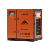 Buy cheap High Quality Belt driven new electric Screw Air Compressor 5.5kw/7HP from wholesalers