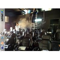 Buy cheap Good Patented Design 5D Movie Theater With 6 Effects Genuine Black Leather Chair from wholesalers