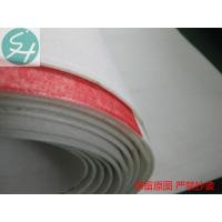 Buy cheap Paper Making Press Felt For Paper Machine from wholesalers