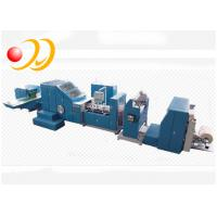 Buy cheap 16 KW Pharmacy Handles Paper Bag Machinery With CE Certificated from wholesalers