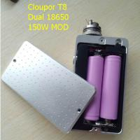 Buy cheap Top design cloupor t8 dual 18650 battery 150w GI2 box mod 100w mod from wholesalers