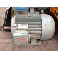 Used electric motor quality used electric motor for sale for Surplus electric motors sale