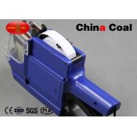 Buy cheap CN979  Price Labeller Industrial Hardware ABS Material Red Yellow Blue from wholesalers