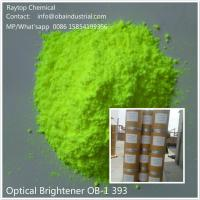 Buy cheap China factory Optical Brightener OB-1 393 CAS NO.1533-45-5 for PP/ PVC/ PET /MASTER BATCH from wholesalers