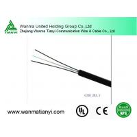 Buy cheap OEM figure 8 optical drop indoor cable GJXH from wholesalers