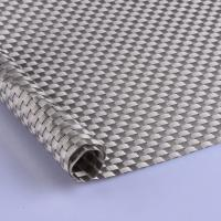 Buy cheap Textilene® Plain Weave - Designer Outdoor Standard Patio Furniture Sling Replacement woven mesh Fabrics from wholesalers