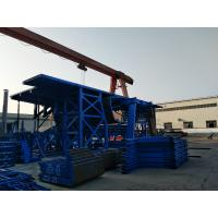 Buy cheap Large Form Precast Concrete Formwork System Segmental Assembly For Construction product