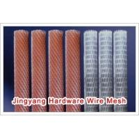 Buy cheap Low price expanded metal mesh from wholesalers