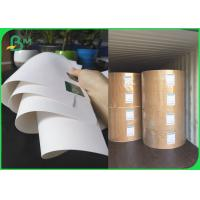 Buy cheap FSC Bleached Kraft Paper Rolls 36 Inch 80gsm 120gsm White Wrapping Paper from wholesalers