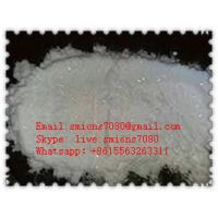 Buy cheap Paracetamol Caine / Acetaminophen Raw Pain Killer Powder Local Anesthetic Drugs from wholesalers