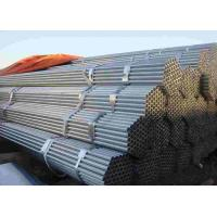 Buy cheap Black Mild Carbon Steel Pipe 5m , Cold Drawn Galvanized Steel Tube ASME SA179 / SA179M from wholesalers
