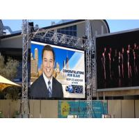 Buy cheap Nationstar 8mm Outdoor Advertising Led Display Screen Hire Stage 7000cd/m2 Brightness from wholesalers