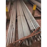 Buy cheap AISI 420 hot rolled stainless steel round bar and wire rod annealed from wholesalers