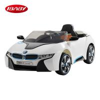 Buy cheap Guangzhou Ibaby toys children cars/battery cars for children from wholesalers