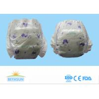 Buy cheap Fashion Dry Surface Chemical Free Diapers Cotton Backsheet For Baby from wholesalers