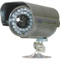 Buy cheap Hot Selling 50m H.264 Waterproof IP IR Camera with card slot from wholesalers