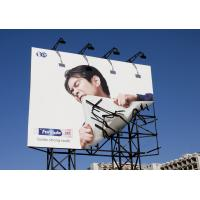 Buy cheap PVC Flex Banner Roll for Printing from wholesalers