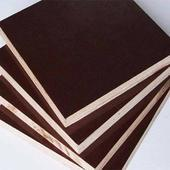 Buy cheap red/black/brown film faced plywood/shuttering plywood/marine plywood from wholesalers