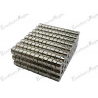 Buy cheap Cylinder Permanent Neodymium Magnets 3/4dia x 3/8 thick neodymium cube magnets from wholesalers