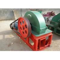 Buy cheap Portable Small Rice Husk Grinding Machine 300 - 400 Kg / h With Firm Structure from wholesalers