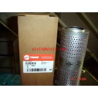 Buy cheap TRANE OIL00025E from wholesalers