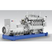 Buy cheap 1000kw Gas Generators from wholesalers
