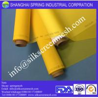 Buy cheap 100% polyester monofilament screen printing mesh 72T white/yellow 55 micro silk screen mesh from wholesalers
