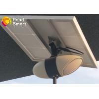 Buy cheap Intelligent All In One Garden Light With 5 Years Warranty , 3-6m Height from wholesalers