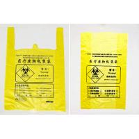 Buy cheap Blue Biohazard Waste Bags Customizable Large Size Biohazard Waste Disposal Bags product