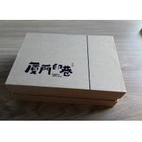 Buy cheap Impression Kraft Paper Gift Boxes , Small Rectangle Paper Retro Gift Box from wholesalers