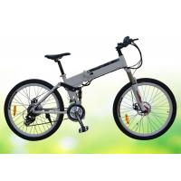 Buy cheap 50 Pounds Folding Electric Bike 26 Inch Folding Electric Bicycles With Disc Brake from wholesalers